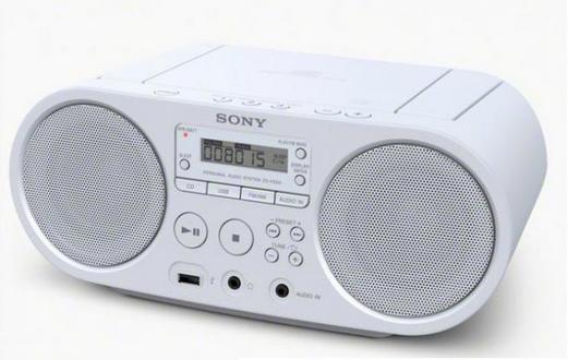 Sony CD-Radio ZS-PS50W, weiss, 0849686
